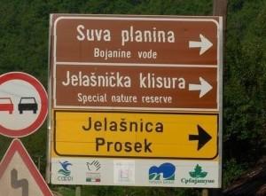lakše teme - Jelašnica